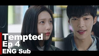 The Second Time WooDoHwan and ParkSooYoung Meet on a Bus