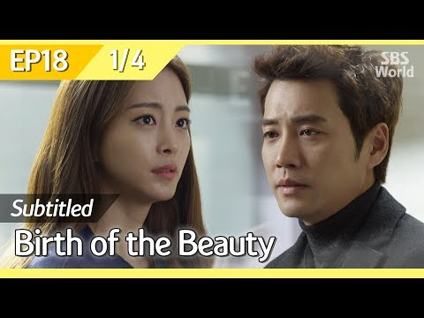 [CC/FULL] Birth Of The Beauty EP18 (1/4) | 미녀의탄생