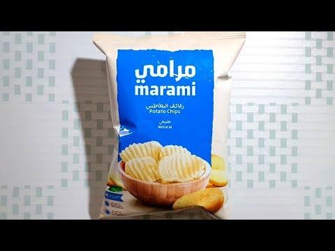 السعرات الحرارية في مرامي رقائق بطاطس طبيعي عبوة 20 غ Youtube