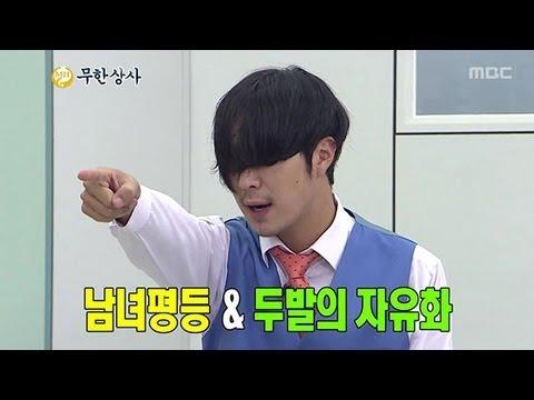 [ENG SUB - Infinite Challenge] Muhan Company(1) #02, 무한상사(1) 20120929