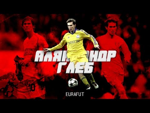 Alex Hleb|Аляксандр Глеб (Goals|Галы)