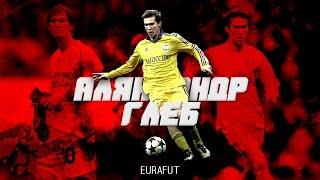 Download Alex Hleb|Аляксандр Глеб (Goals|Галы) Mp3 and Videos