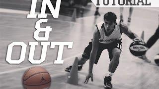 [Баскетбол]-in&out