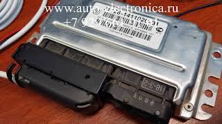 Чип тюнинг Lada Priora 2010 гв, удалить катализатор, отключение второго датчика кислорода, Раменское