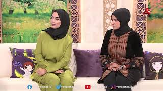 الصيام وإنتاجيات الصيام  | مع د. ياسمين أبو زغنونة  | رمضان والناس
