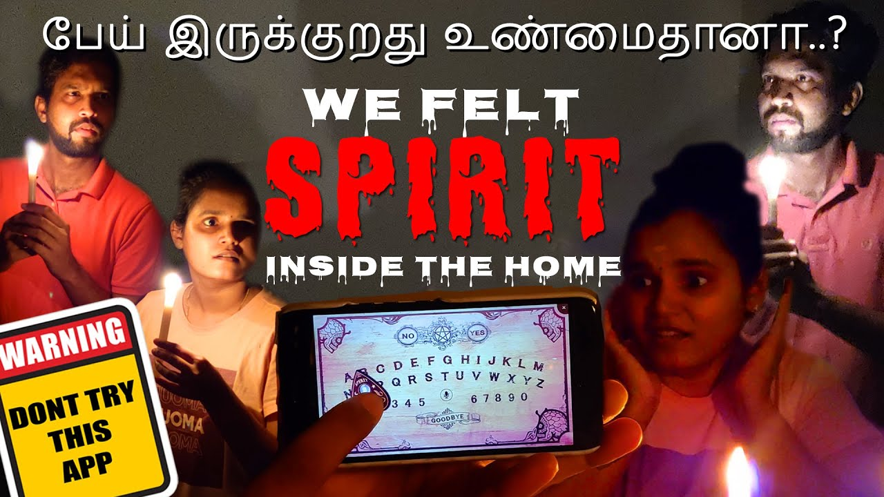 Unexpected Ghost Experience while using OUIJA BOARD app | Adi and mahi