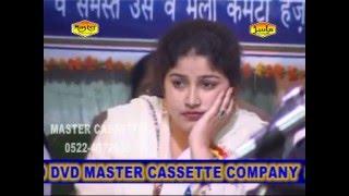 Very Nice Mushaira Video Kavish Rudaulvi | Meri Maa | Maa Special Mushaira Video | Insha Allah