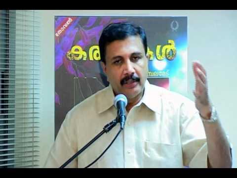 Karimukal- speach... Padmashri Dr. Azad Moopen