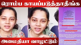 Anitha's Hard Hitting reply to Haters | Biggboss Tamil | Aari | Rio | Bala | Shivani | Samyuktha
