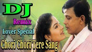 Chori Chori Tere Sang Dj    Dalaal 1993    Mithun    Ayesha    Old Is Gold    Hindi dj Song 2018