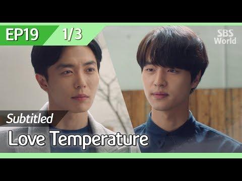 [CC/FULL] Love Temperature EP19 (1/3) | 사랑의온도