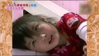 「おもしろ子供」初めて女の子にキスできた男の子供達の反応動画集・可愛すぎる! 「さよなら僕たちの幼稚園」 カシオの感動ムービー