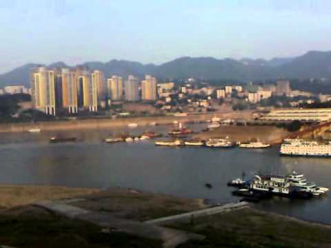 Yu Zhong District skyline.mp4