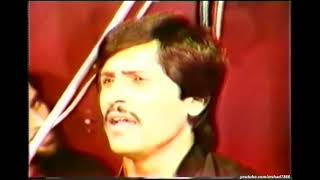 Attaullah Khan Esakhelvi Yeh Taira chaira live old sad urdu HD song