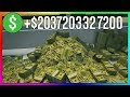 NEW GTA 5 ONLINE MONEY METHOD - *VERY FAST!* MAKE MILLIONS QUICKLY! (GTA V Money Guide 1.46)