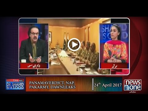 Live with Dr.Shahid Masood | 24-April-2017 | Panama Leaks | NAP | Dawn Leaks