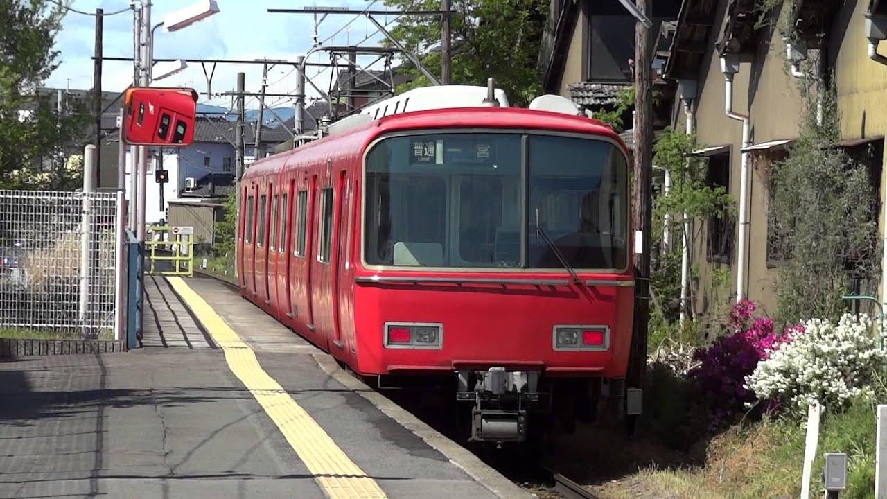 名鉄尾西線 玉ノ井駅発車 - YouT...
