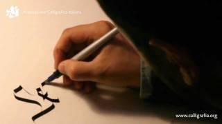 Luca Barcellona - Fraktur