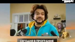 """Филипп Киркоров снимается в сериале """"Воронины"""""""