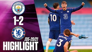 Highlights & Goals | Manchester City vs. Chelsea 1-2 | Telemundo Deportes