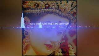 Maa-Mujhe-Apne-Anchal-Me-Chupa-Le-Remix-by-DJ-Nkd__DJ-Rishi-JBP