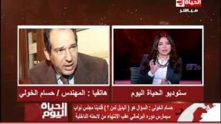"""فيديو.. حسام الخولي: """"الوفد"""" لن يشارك في دعوة """"لنصنع البديل"""""""