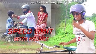 Speed Limit With Helmet New Sambalpuri Comedy Video l RKMedia
