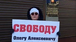 Пикеты у администрации Путина в поддержку Олега Зубкова и сафари парка Тайган  L VE 08.02.20