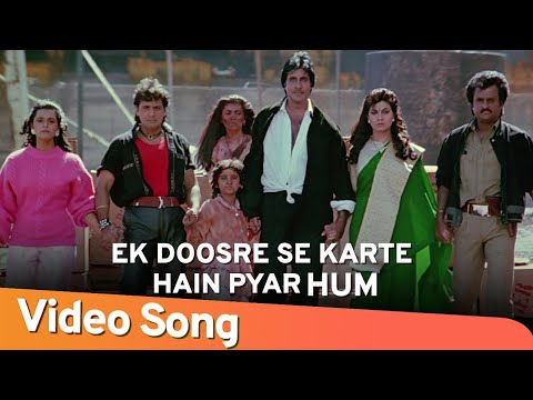 Ek Dusre Se Karte Hain Pyaar Hum | Alka Yagnik, Udit Narayan | Hum 1991 Songs | Amitabh Bachchan