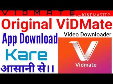 vidmate-app-कैसे-download-करे।।-download-original-vidmate-।-movies-downloader-app।