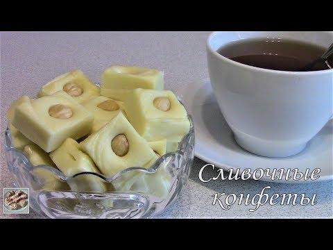 Сливочные конфеты Бурфи Индийская сладость