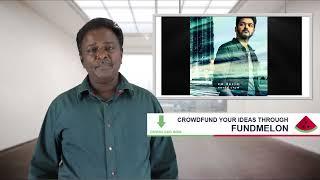 Tamil Talk...