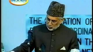 Golden principles of training of children, Urdu Speech at Jalsa Salana Islam Ahmadiyya