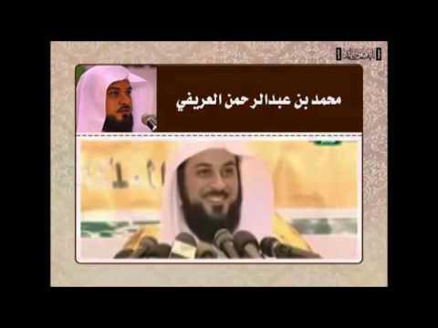 The Hero of Western Social Media Stars: Muhammad Al Arifi