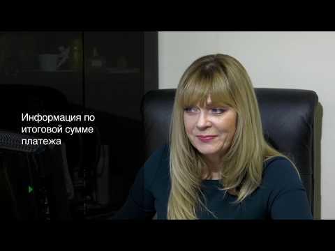 Видеоурок 43. Оплата электроэнергии на сайте ПАО «ТНС энерго Нижний Новгород».
