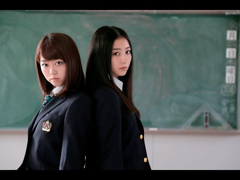 AKB48の峯岸みなみ主演!映画『女子高』予告編