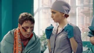 Когда врач и пациент фанаты разных футбольных клубов — На троих — 49 серия