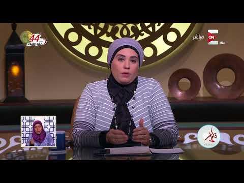 قلوب عامرة - المرأة المصرية بين الواقع والمأمول .. السبت 14 أكتوبر 2017  - 20:20-2017 / 10 / 14