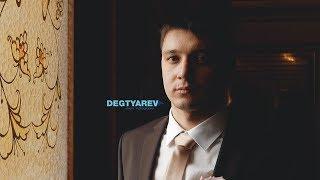 Свадебный клип. Благословение Высших Сил. Нижний Новгород