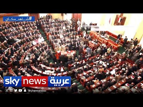 مجلس الشيوخ.. عودة -الشورى- بثوب جديد  - نشر قبل 40 دقيقة