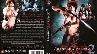Let's Watch Chanbara Beauty 2 The Vortex