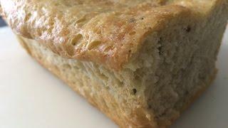 Fall Comfort Food Rosemary Bread