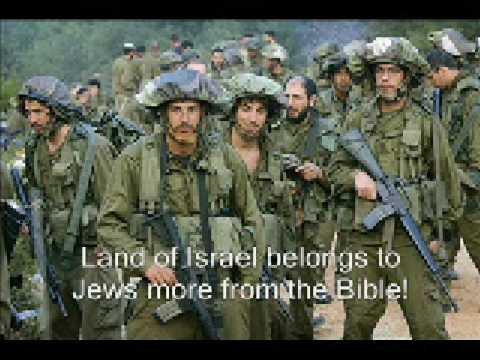 "Tzahal (IDF) Army Of Israel- The True Movie! צה""ל- צבא ישראל הסרט האמיתי"