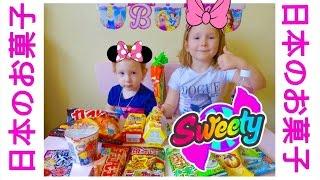 ЯПОНСКИЕ сладости и вкусняшки Распаковка посылки(, 2016-05-26T09:19:09.000Z)