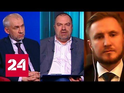 Эксперты о коронавирусе и остановке эстафеты Олимпийского огня - Россия 24