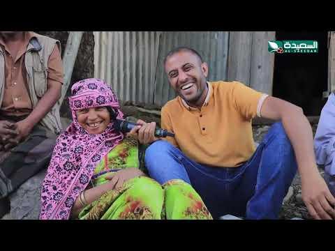رحلة مع عبدالسلام الشريحي   الحلقة الخامسة   وادي الضباب