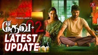 Devi 2 Movie Release Date is Here | Prabhu Deva | Tamannaah | Vijay