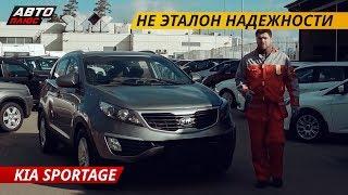 Про все болячки Kia Sportage | Подержанные автомобили