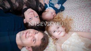 Свадебный и семейный фотограф в Ростове-на-Дону
