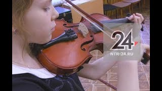 Нижнекамское трио «Гости из будущего» готовится к юбилею музыкальной школы